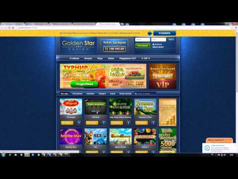 Видео Онлайн казино с бонусами за регистрацию без депозита