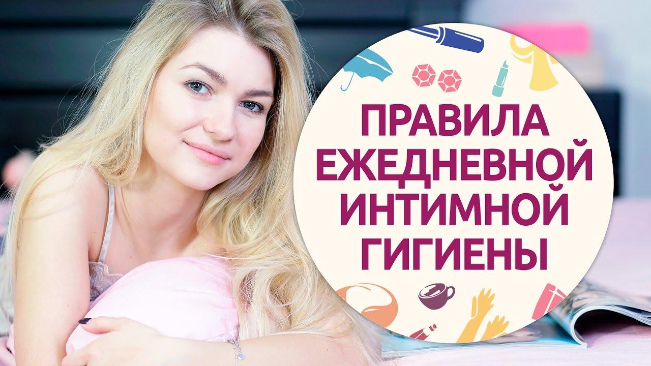 женский журнал о здоровье между нами девочками