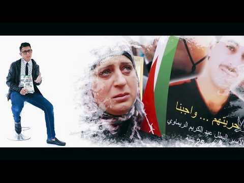 Zim Ezuan ft. Nocturnal Voice -  Don't Despair (La Tahzan)