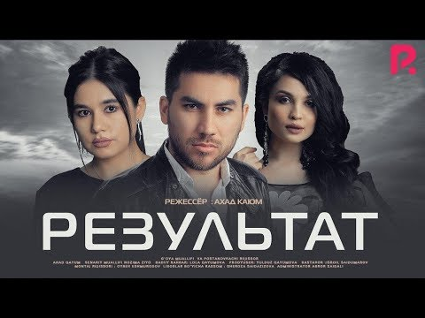 Результат | Натижа (узбекфильм на русском языке) 2019