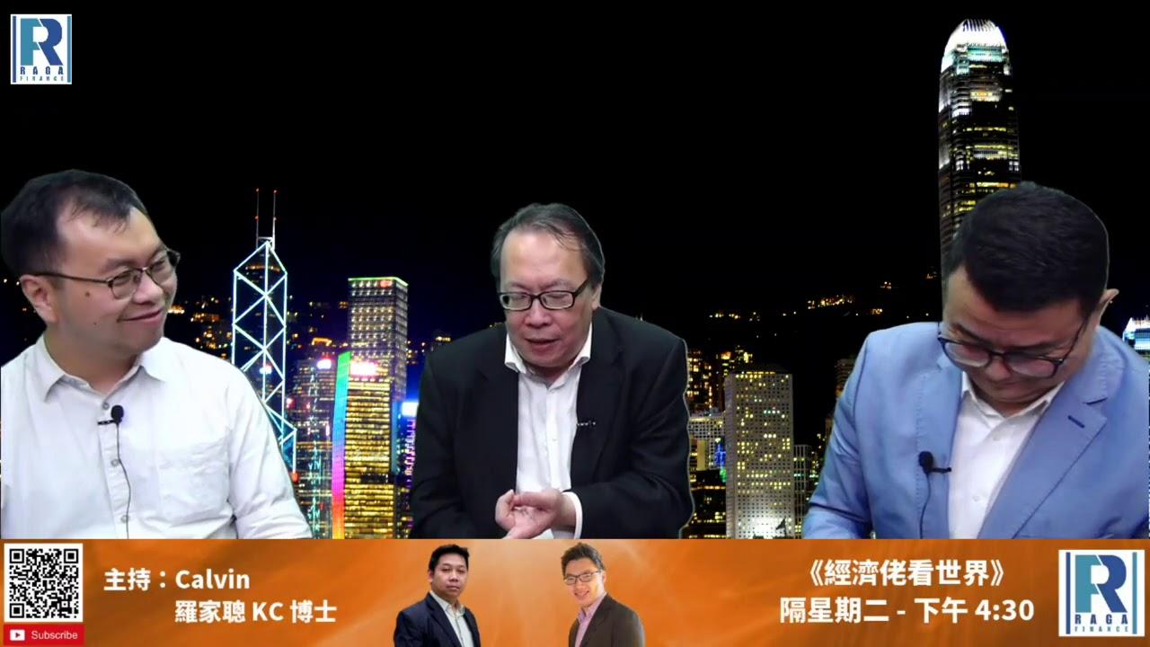 Download 《錢錢錢打到嚟》20200918 Part 2/5 : 四巫日,美國禁下載WeChat及TikTok