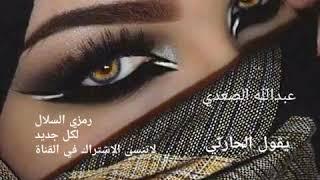 عبدالله الصعدي يقول الحارثي اسعد وجدد من اروع واجمل الاغاني ماقد سمعت ولاراح تسمع مثل هذا الجلسة