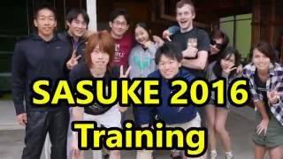 SASUKE 2016 放送直前!! 放送日は7月3日です!!ぜひぜひリアルタイム...
