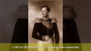 Погодин, Николай Николаевич - Биография