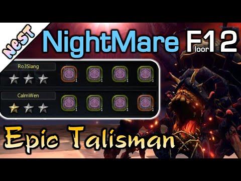 NightMare Floor 12 / Epic Talisman / DragonNest SEA