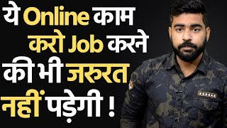 Top 5 Online Earning Method 2019 | Earn up to 99 Thousand Per Month! | Praveen Dilliwala
