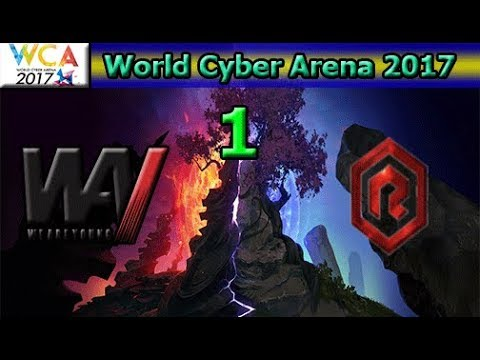 We Are Young vs Rock Gaming | China Main Qualifier | World Cyber Arena 2017