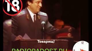 Министр МВД. Хазанов пророк, а Путин и #putinteam и #командамэра - персонажи.
