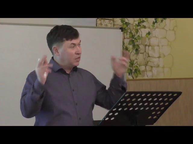 БИБЛЕЙСКОЕ ДУШЕПОПЕЧЕНИЕ - 3 сессия ( Модуль 1)4