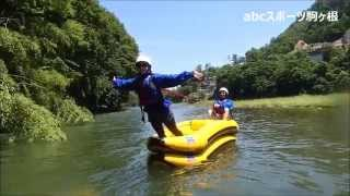 駒ヶ根・ダッキーボート -abcスポーツ駒ヶ根-
