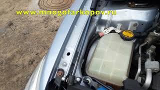 Амортизатор (упор) капота на Toyota Corolla 15-01 (обзор, установка)