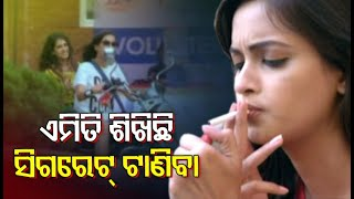 Chit Chat With Chumbak Star Cast- Gaap Saap