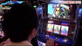 ART頂上決戦 vol.13 第2/2話