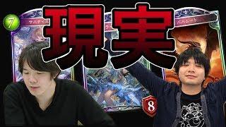【シャドウバース】一切夢を追わない現実的なドラゴンデッキが強すぎた!【Shadowverse】 thumbnail