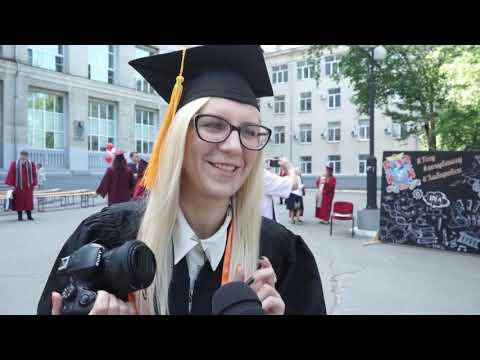 Молодёжная политика и высшее образование
