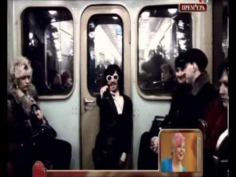 Музыка КЛИПЫ QUEST PISTOLS Белая стрекоза любви - YouTube