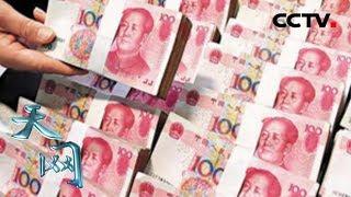 《天网》 现金四十公斤:别墅内360万现金被盗 盗贼是怎么把40公斤重的钱偷走的? | CCTV社会与法