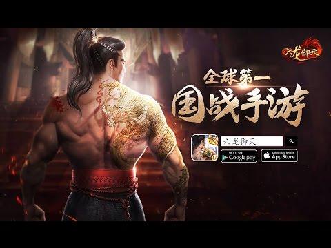 《六龍御天》老吳試玩 - 亞洲第一囯戰手遊登入新馬囯?