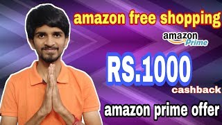 [7.55 MB] Amazon 100% free shopping offer , amazon give RS.500 cashback on purchase amazon prime