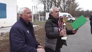 Награждение - Кубок Ростовской области среди команд 1-2 лиги - 2018