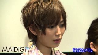 アイドルグループ「AKB48」研究生の光宗薫さんが映画「女子カメラ」(向...