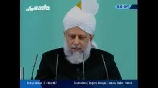 Urdu Khutba Juma 11th May 2007 - Divine attribute of As Salam (The Source of Peace)