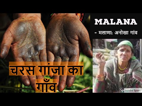 Exploring Malana 2019, malana cream Weed village 2019 ,चरस गांजा का गाँव