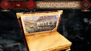 [Android game]Forgotten Places Lost Circus (서커스 특급추리) play video