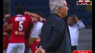 هدف الأهلي الثالث في سموحة مقابل 1 مؤمن زكريا الدوري 26 ابريل 2016