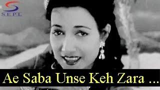 Ae Saba Unse Keh Zara - Asha Bhosle, Mohammed Rafi - Alibaba And 40 Thieves - Mahipal, Sharda