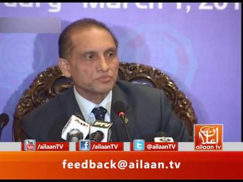 Aizaz Chaudhry Conference @pmln_org #PMLN #AizazChaudhry #PMLN #ForeignSecretary