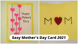 The BEST Mother's Day cards 2021 | How to make Mothers Day Card