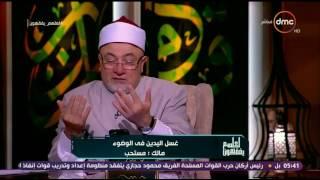 داعية إسلامي: يستحب غسل اليدين عند الاستيقاظ من النوم