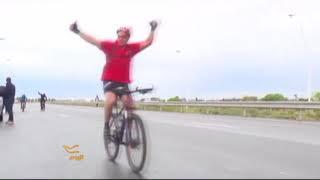 كوت دي فوار... سباق دراجات مناهض للإرهاب