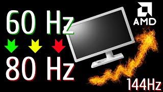 разгон монитора с помощью драйвера AMD