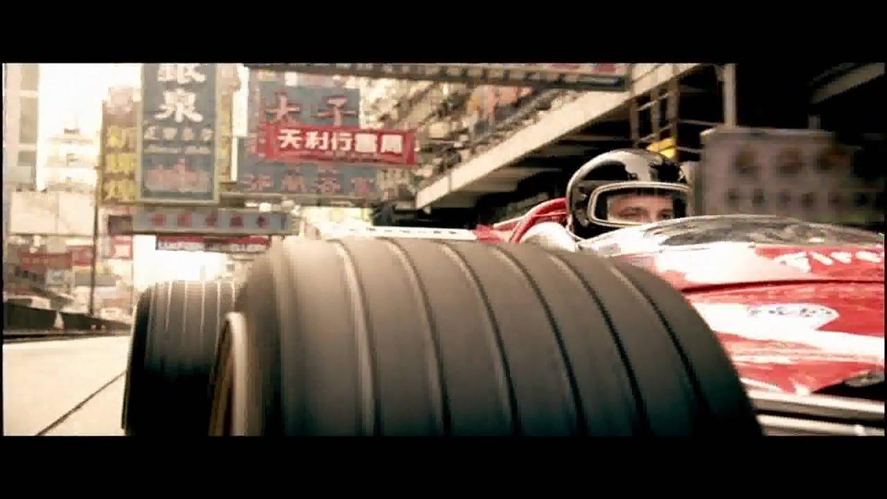 Ferrari F1 Shell Commercial Youtube