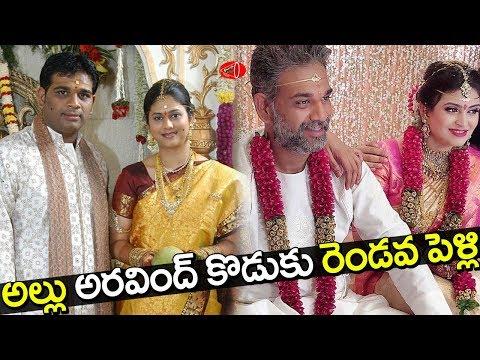 నాడు అలా నేడు ఇలా..What is Happening in Allu Venkatesh Life(Marriages & Divorce) Gossip Adda