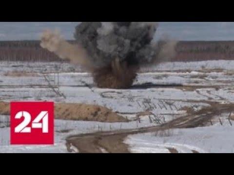 Бойцы ВДВ провели учения под Нижним Новгородом - Россия 24