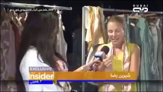 رد شيرين رضا علي اغنية يوم تلات لعمرو دياب