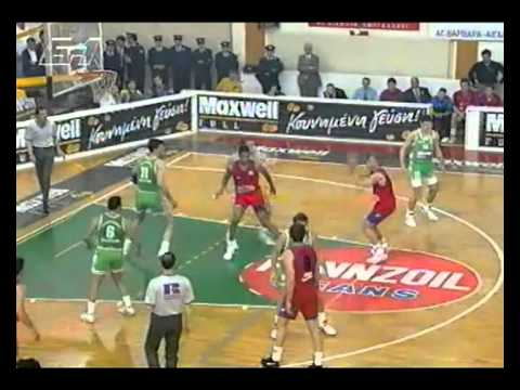 basketball em 1993