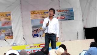 12.08.19 STVラジオ 五時間公開生放送 芦別出身 ようへい STVアナウンサ...