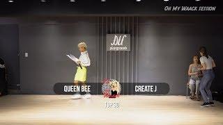 (OH MEIN WAACK JAM-SESSION) TOP30 QUEEN BEE vs ERSTELLEN J