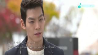 [THAI SUB] Cold Cherry - 성장통 (Growing Pains) 상속자들 The Heirs OST.