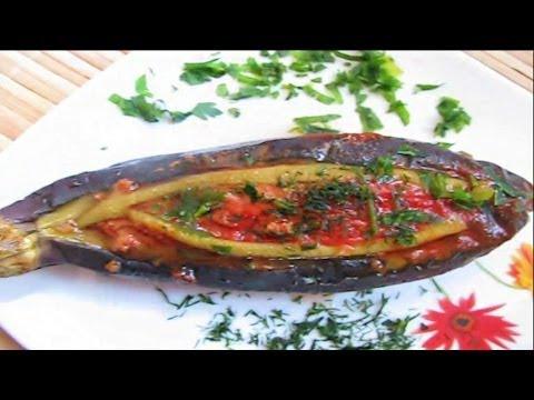 Видео Рецепт баклажан хранить в холодильнике