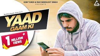 Yaad Gam Ki Ruchika Jangid Jatan Jeet Free MP3 Song Download 320 Kbps