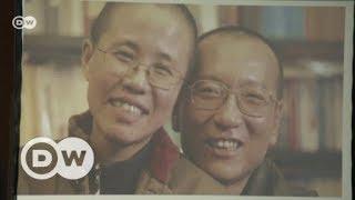 Liu Xiaobo - Jahresgedenken an einen mutigen Kämpfer | DW Deutsch