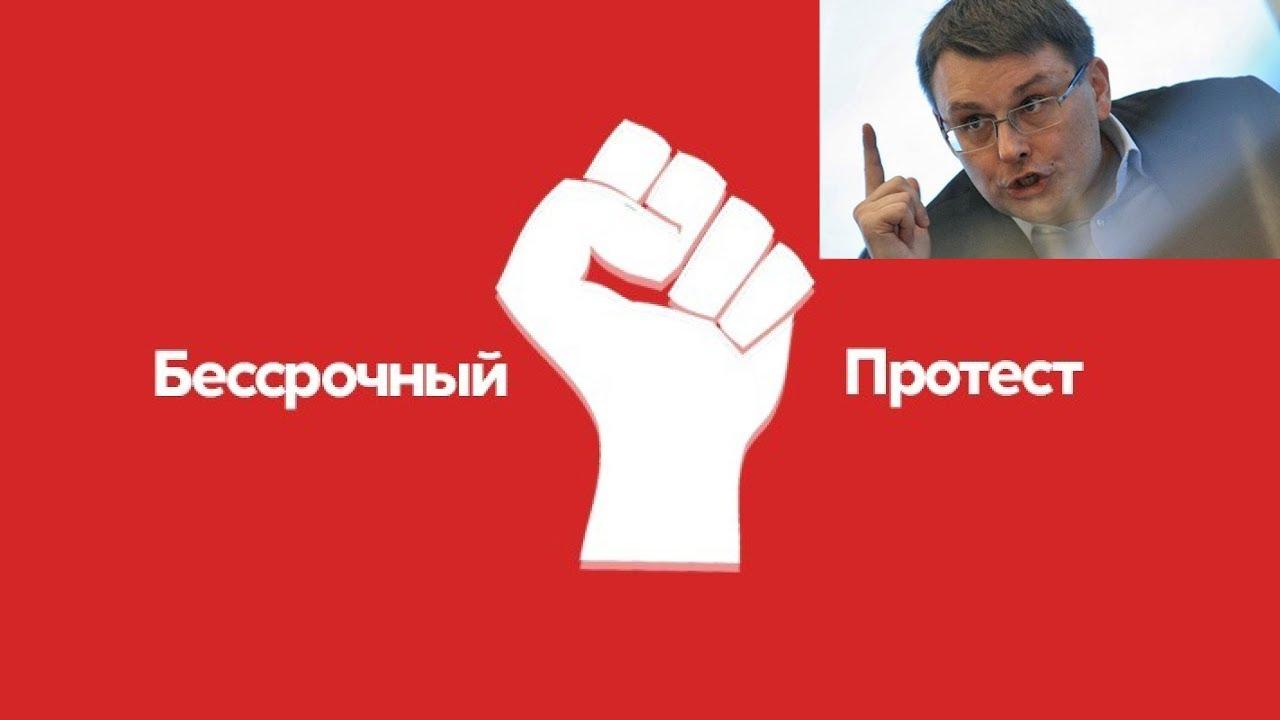 Бессрочка! Беседа с Евгением Федоровым