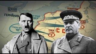 АЛЬТЕРНАТИВНЫЙ ВАРИАНТ ВТОРОЙ МИРОВОЙ ВОЙНЫ (индийский поход Гитлера)