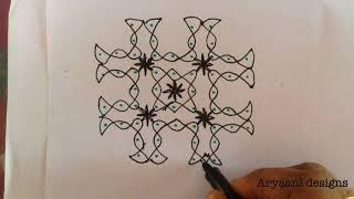 Simple Rangoli designs..Sikku  rangoli...new style...