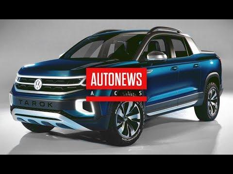 Новый Volkswagen Tarok: пикап на базе «Тигуана»